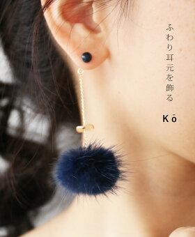 ▼▼「Ko」ふわり耳元を飾るピアス1月2日22時販売新作