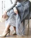 【再入荷♪1月17日12時&22時より】「french」ベールを纏った繊細な花刺繍のスカート