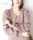 「french」花咲く袖のふわふわニットトップス1月7日22時販売新作