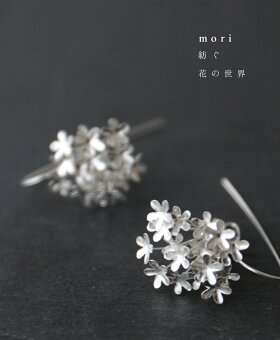 ▼▼「mori」紡ぐ花の世界ピアス2月6日22時販売新作