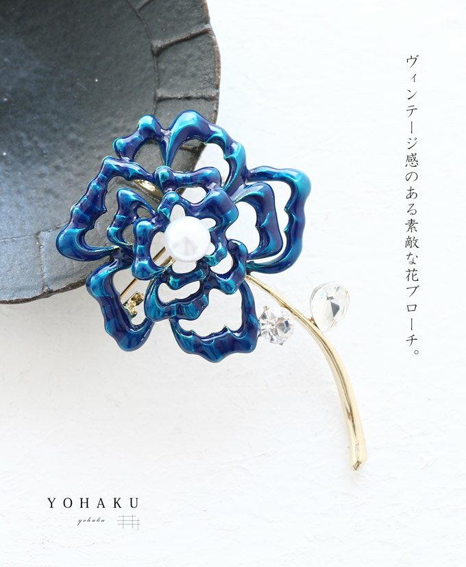 【再入荷♪9月26日12時&22時より】「YOHAKU」ヴィンテージ感のある素敵な花ブローチ