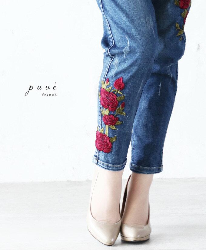 【再入荷♪4月29日12時&22時より】「pave」美しいバラ刺繍のテーパードデニムパンツ