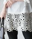 残りわずか「FRENCH PAVE」裾に咲く花レースのインナーキャミソール