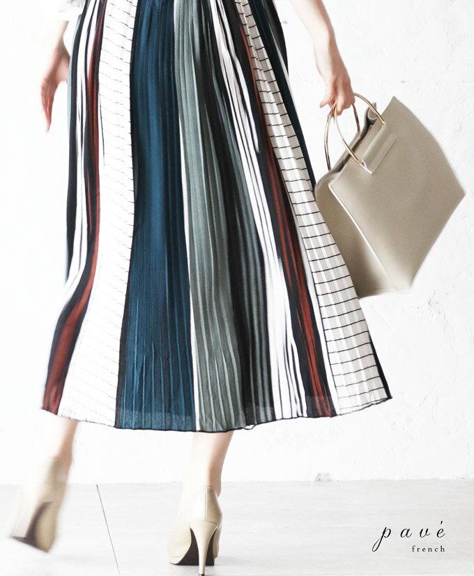 【再入荷♪2月21日12時&22時より】「pave」様々な表情が見え隠れするプリーツスカート