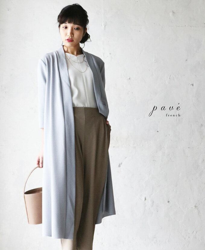 【再入荷♪4月20日12時&22時より】(グレー)「pave」スモーキーカラーな羽織り