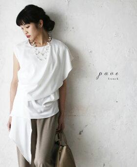 pave(b50550)