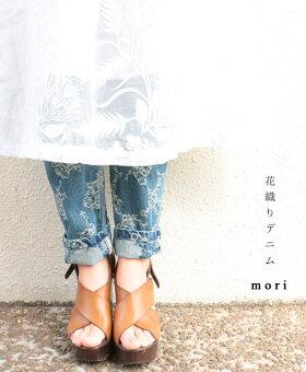 ▼▼「mori」花織りデニム2月24日22時販売新作