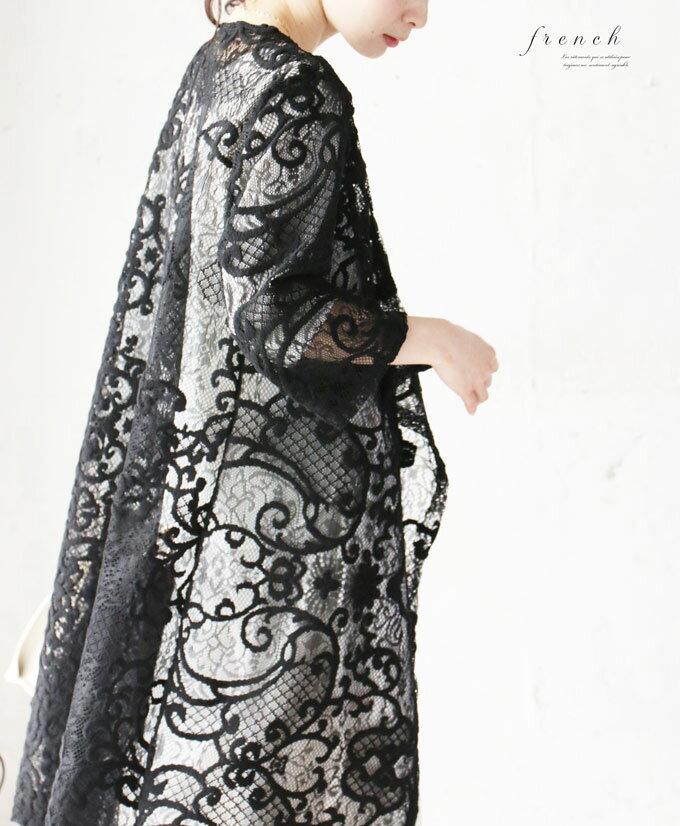 【再入荷♪4月20日12時&22時より】(ブラック)「french」総レースのロマネスクな羽織り
