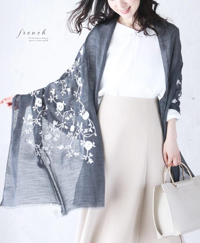 【再入荷♪9月9日12時&22時より】「french」愛らしく咲いた白花ストール