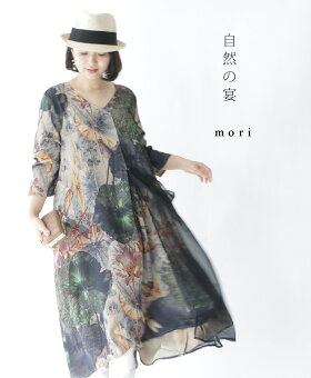 ▼▼「mori」自然の宴3月17日22時販売新作