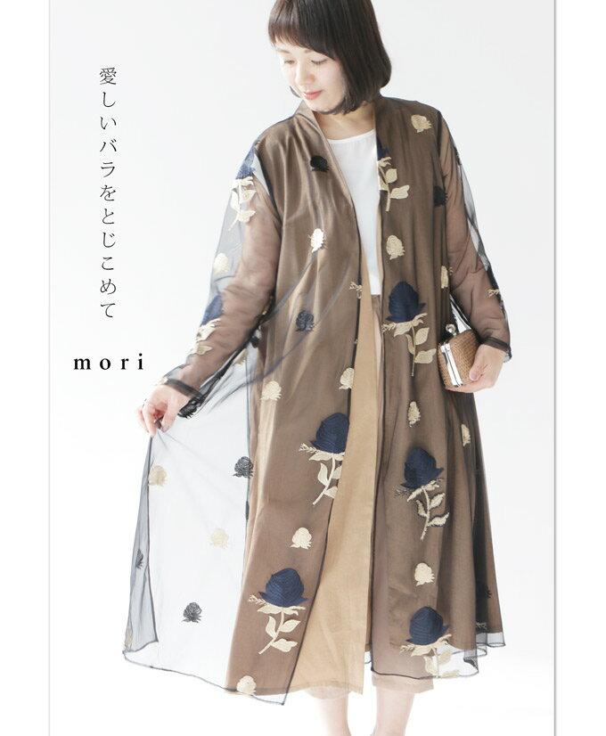 「mori」愛しいバラをとじこめて羽織3月16日22時販売新作