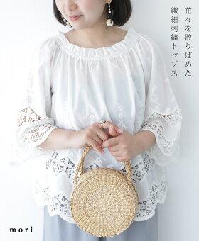 ▼▼「mori」花々を散りばめた繊細刺繍トップス3月30日22時販売新作