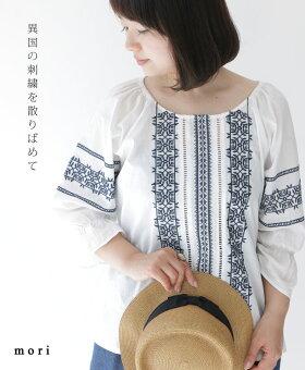 ▼▼「mori」異国の刺繍を散りばめて3月29日22時販売新作