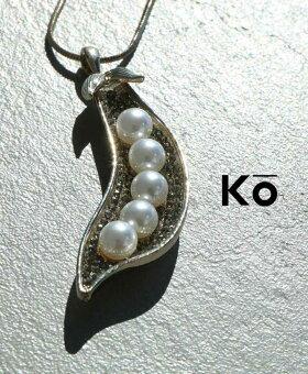 ▼▼「Ko」季節の訪れを示してネックレス3月28日22時販売新作
