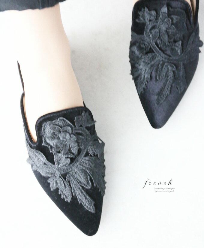 (ブラック)「french」品格レースミュール靴3月27日22時販売新作/Z2
