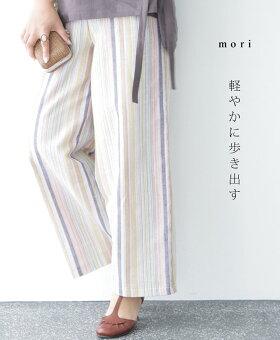 ▼▼「mori」軽やかに歩き出す4月3日22時販売新作