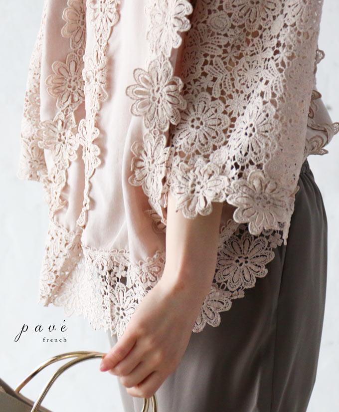 (予約受注会)【再入荷♪5月16日12時&22時より】(予約販売:8月1日〜8月30日前後の出荷予定)「pave」美しい花レースの華やぎブラウス