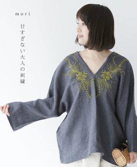 ▼▼「mori」甘すぎない大人の刺繍トップス4月6日22時販売新作