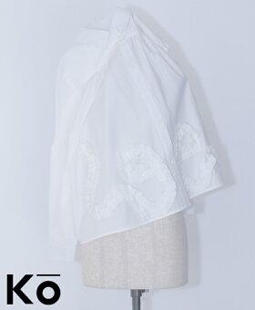 ▼▼「Ko」曲線を描く柔らかさシャツトップス4月15日22時販売新作