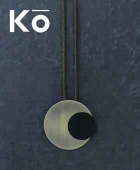 ▼▼「Ko」環状に描かれた感情4月9日22時販売新作