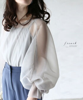 cawaii-frenc(h50683)