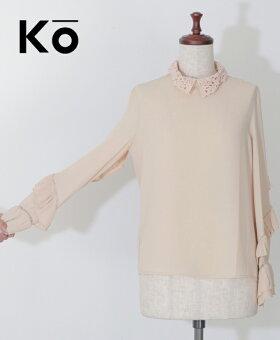 ▼▼「Ko」螺旋を描く揺れブラウストップス4月14日22時販売新作/S8/S9