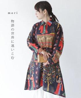 ▼▼「mori」物語の世界に迷いこむ4月11日22時販売新作