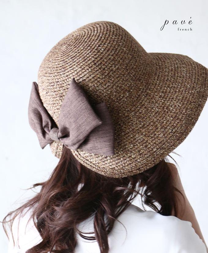 【再入荷♪4月18日12時&22時より】(ブラウン)「pave」大きなリボンのストローハット帽子