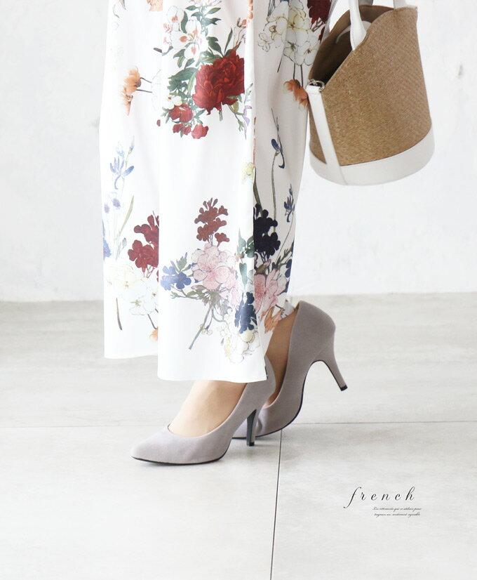 【再入荷♪6月8日12時&22時より】「french」春の花咲く素敵なパンツ
