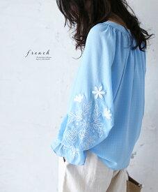 【再入荷♪6月1日12時&22時より】(S~M)(ブルー)「FRENCH PAVE」ほっこり刺繍の青空トップス