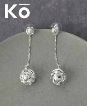 ▼▼「Ko」包まれる繭と眠る4月19日22時販売新作