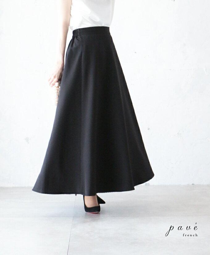【再入荷♪9月7日12時&22時より】(ブラック)「pave」美ラインフレアスカート/Z4