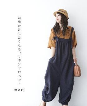 ▼▼「mori」お出かけしたくなる、リボンサロペット4月20日22時販売新作