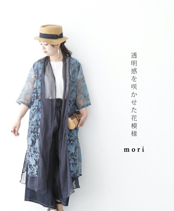 「mori」透明感を咲かせた花模様羽織り4月19日22時販売新作