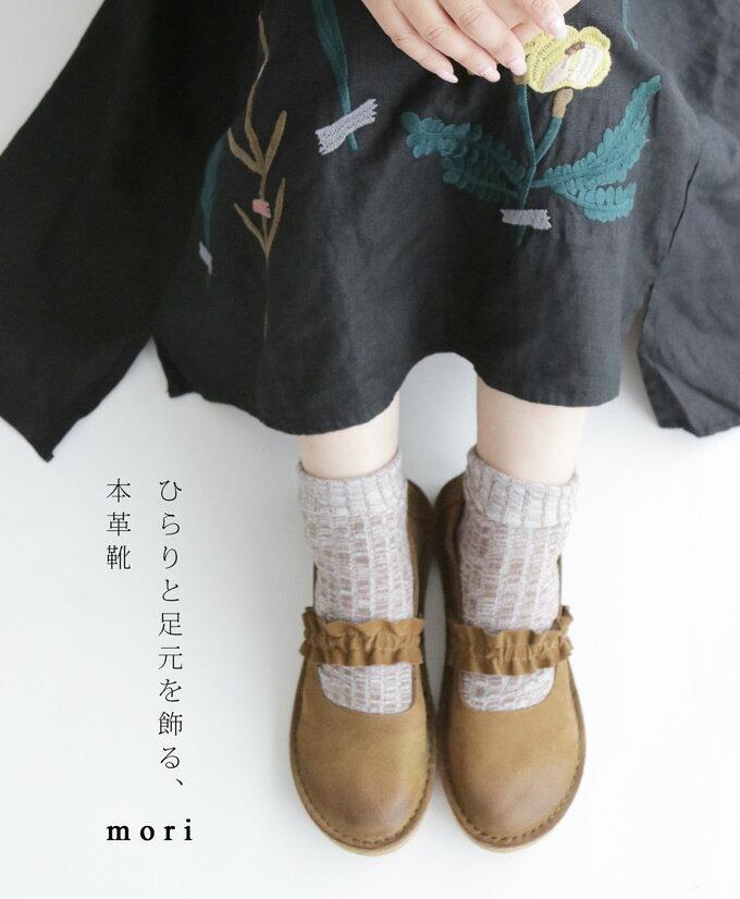 (キャメル)「mori」ひらりと足元を飾る、本革靴スリッポン4月28日22時販売新作