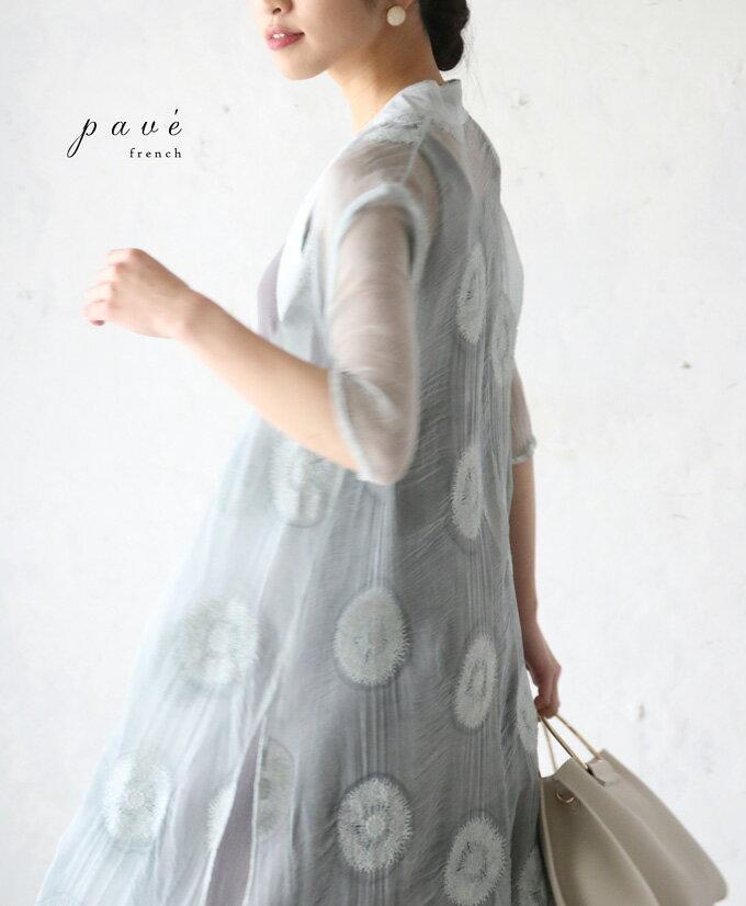 「pave」押し花を表した羽織り4月22日22時販売新作
