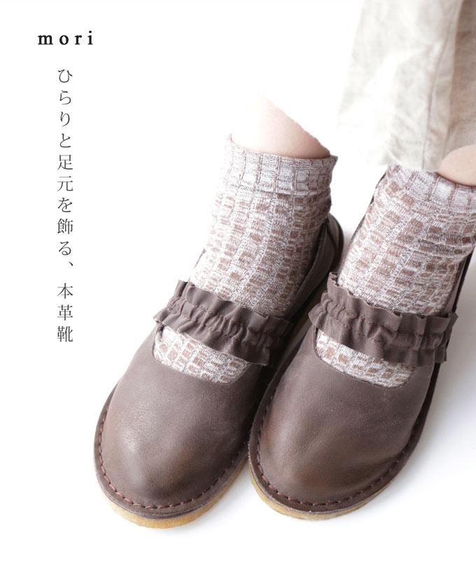 (ブラウン)「mori」ひらりと足元を飾る、本革靴スリッポン4月30日22時販売新作/Z3/Z8