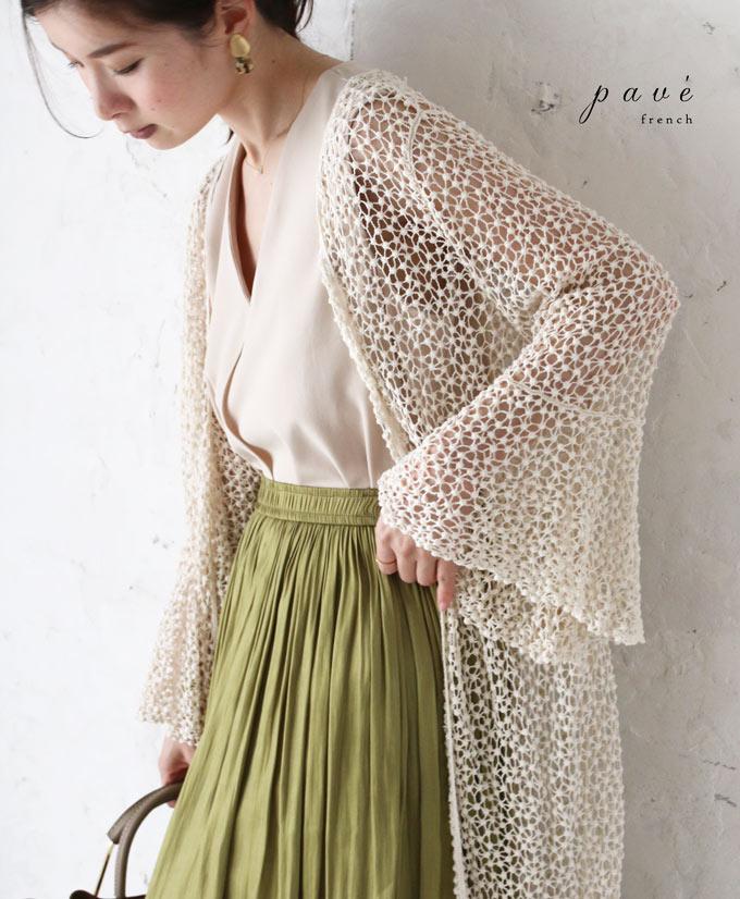 「pave」可愛い細やかレースの羽織り4月26日22時販売新作/Z3