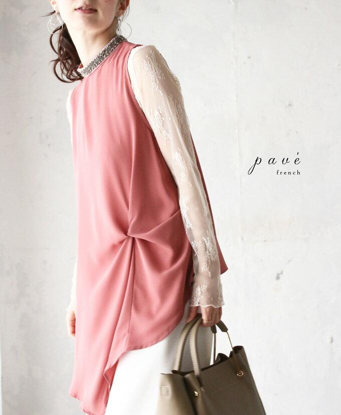 【再入荷♪5月16日12時&22時より】(ピンク)「pave」煌めく首元のささやかタックトップス/Z2
