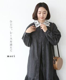 ▼▼「mori」ひとつ、レースを添えて5月14日22時販売新作