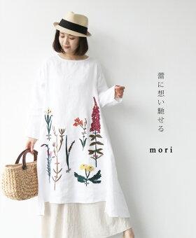 ▼▼「mori」蕾に想い馳せる、ワンピース5月14日22時販売新作