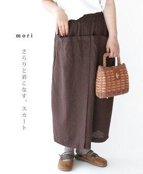 ▼▼「mori」さらりと着こなす、スカートパンツ5月12日22時販売新作/Z3