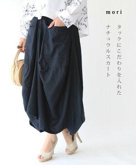 ▼▼「mori」タックにこだわりを入れたナチュラルスカート5月13日22時販売新作/Z8
