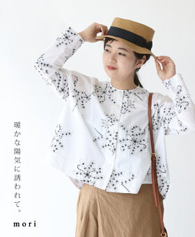 ▼▼「mori」暖かな陽気に誘われて。5月13日22時販売新作