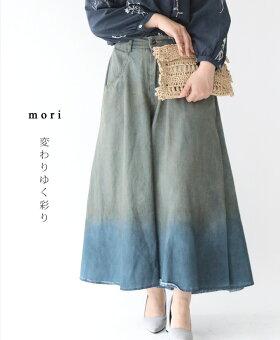 ▼▼「mori」変わりゆく彩りデニムパンツ5月17日22時販売新作/Z8