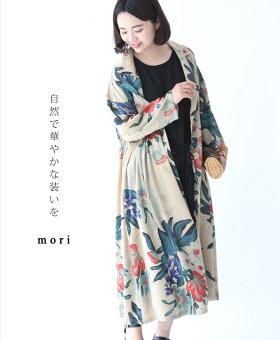 ▼▼「mori」自然で華やかな装いを羽織り5月17日22時販売新作