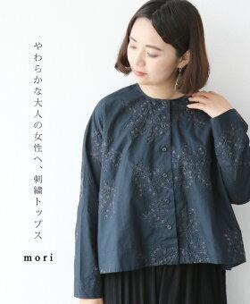 ▼▼「mori」やわらかな大人の女性へ刺繍トップス5月20日22時販売新作