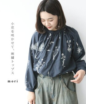 ▼▼「mori」小花を咲かせて、刺繍トップス5月19日22時販売新作
