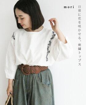 ▼▼(ホワイト)「mori」日常に花を咲かせる、刺繍トップス5月16日22時販売新作