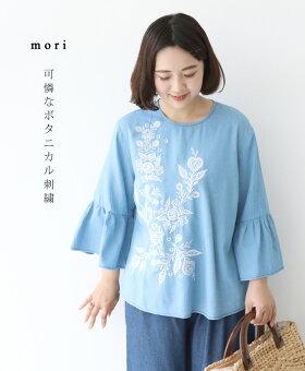 ▼▼「mori」可憐なボタニカル刺繍5月18日22時販売新作